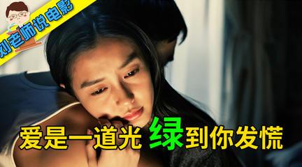 【刘老师】逆天吐槽baby又一部3分狗血神作《谋杀似水年华》,一个悬疑电影,剧情整这么狗血,合适吗?