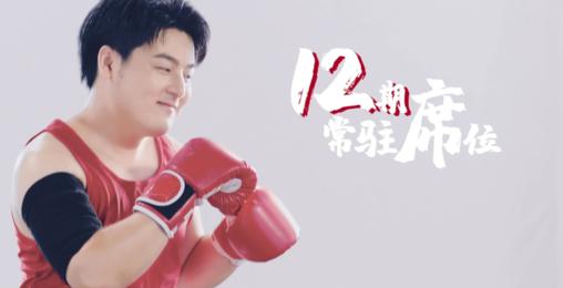 """""""快本""""23周岁推出夏日特别企划《站稳了!朋友》"""
