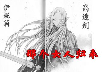【肥】大剑08,高速剑归来