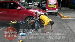 2020年8月9日中国交通事故