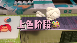 【手工黏土】#黏土蕉友#娃娃上色小教程 /温柔女声在线唠嗑