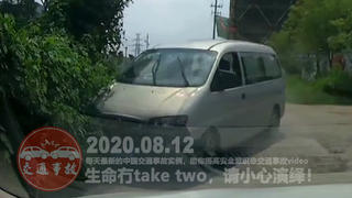 2020年8月12日中国交通事故