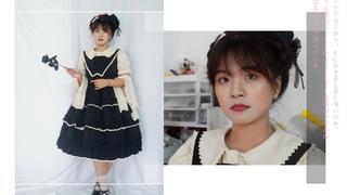 【超A新生计划】化妆如换脸之优雅复古名媛风Lolita妆容