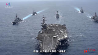 驱逐舰如何防御水下偷袭