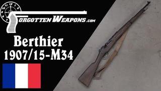 7.5mm无缘弹的贝蒂埃M34