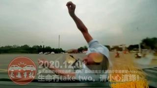 2020年12月1日中国交通事故