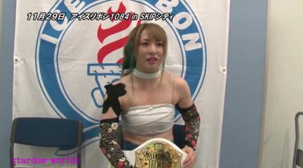 日本女子摔跤ICERIBBON 第1084期2020.11.29Digest