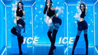 【扛里个扛】ICE ICE超冰超辣,性感小野马!