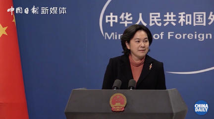 华春莹三怼BBC记者