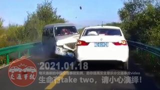 2021年1月18日中国交通事故