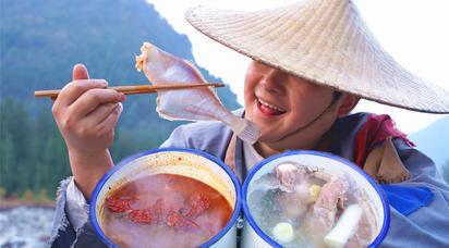 """1斤排骨2只耗儿鱼,做个""""魔鬼椒火锅"""",麻辣鲜香吃着真带劲"""