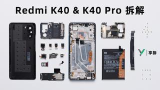 【享拆】Redmi K40 Pro & K40拆解:配置和颜值,我两个都要!