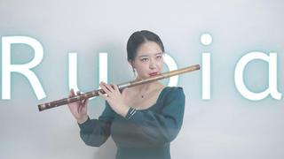 超好听竹笛版「Rubia」——《崩坏3》印象曲