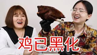 烤只鸡送给妈妈当礼物,妈妈感动哭了!