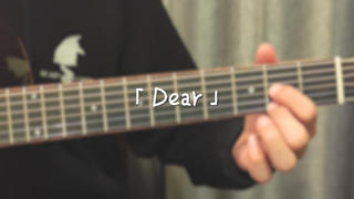 超美情歌!送给我的「Dear」