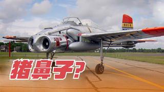【讲堂】贝尔X-14试验机