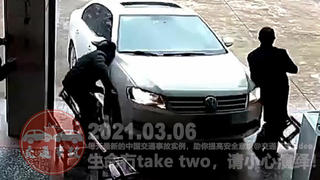 2021年3月6日中国交通事故