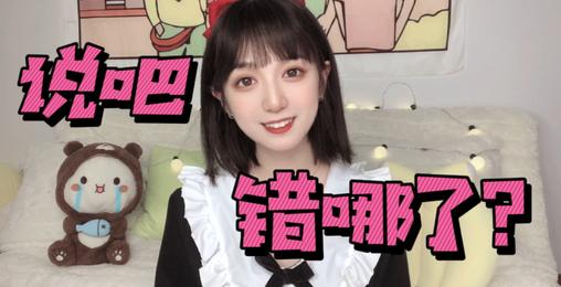 女 生 的 催  眠 大 法 !!
