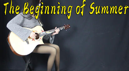 《The Beginning of Summer》吉他演奏