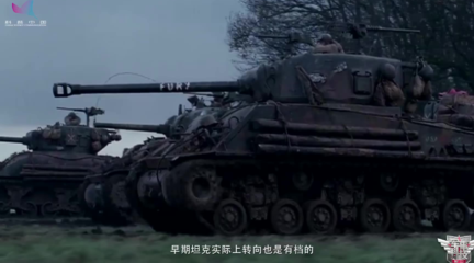 会开汽车≠能开坦克