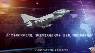 歼10C如何改造升级为半隐身三代半战斗机?