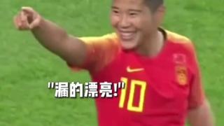 中国女足晋级东京奥运会,祝贺