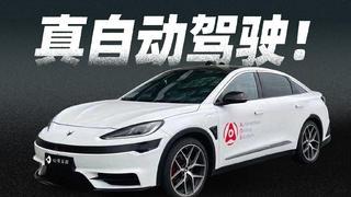 全网首试,公开道路体验极狐 × 华为自动驾驶!