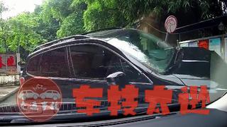 交通事故:车技太逊2021(三)