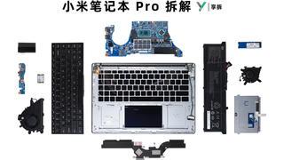 """【享拆】小米笔记本 Pro 15拆解:惊""""艳""""归来"""