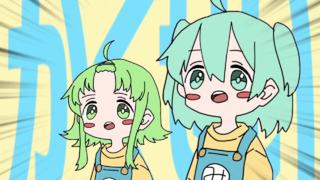 かくせい / 初音ミク・GUMI