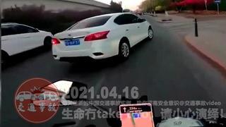 中国交通事故20210416:每天最新的车祸实例,助你提高安全意识