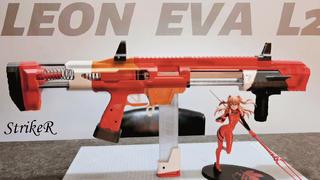 【志气NERF测评】Leon- 强袭L2- EVA版本- 软弹发射器