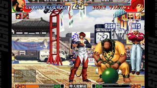 拳皇97辉辉擂台剃头八大金刚,但最让我难忘的还是包王的八九杯惨案