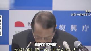 日本复兴相为氚吉祥物低头致歉:将重新制作传单