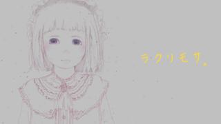 【初音ミク】「ラクリモサ。」【mii】