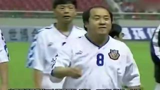 曾志伟挑战范志毅!99年香港明星队挑战国足!