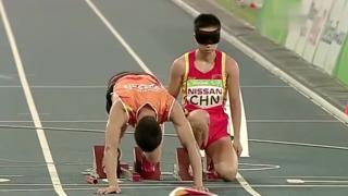 中国荣耀!致敬四位运动员和陪跑员!