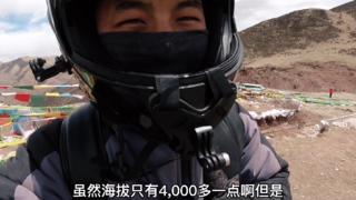 还骑新大洲本田190进藏吗,乖乖,4000多米海拔打不着火了