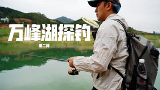 去万峰湖露营钓鱼不容易,没个好车技连湖边都开不到