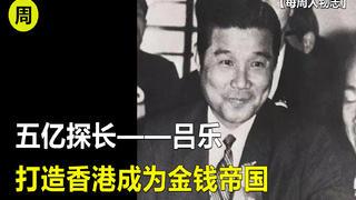 曾在香港叱咤风云的警察皇帝