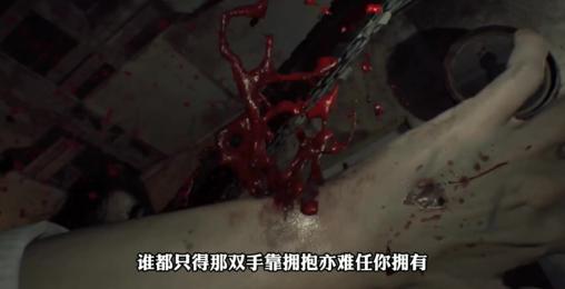 【生化危机混剪】陈奕迅X伊森温特斯
