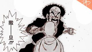 当一拳超人遇到龙珠(三) 半秃VS全秃