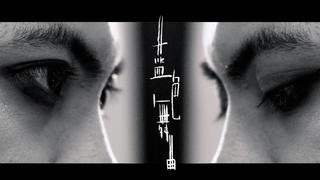 赵泰单曲《蓝色舞曲》MV