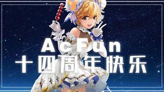 【616庆生】为A而战 AVI区豪华PV2.0【A力全开】