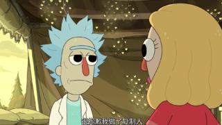 【高清熟肉】瑞克和莫蒂 第五季02