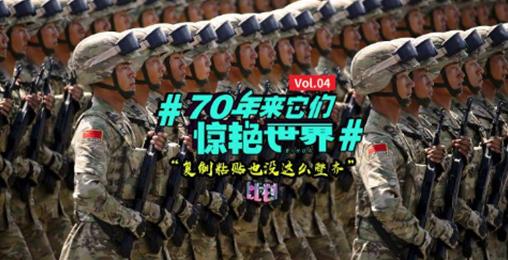 中国阅兵的精彩让全世界都知道